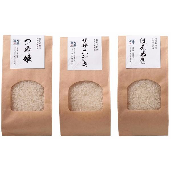 美濱屋の特別栽培米詰合せ(はえぬき、つや姫、ササニシキ)