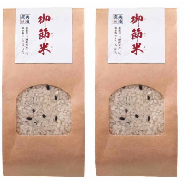 美濱屋の多穀米「御節米」(2合×2)