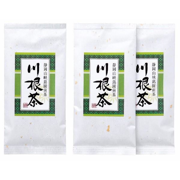静岡県 川根煎茶(70g×3)*