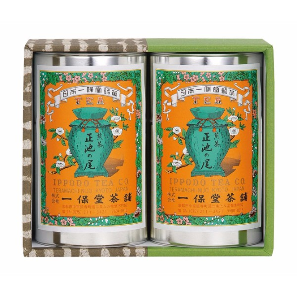 京都・一保堂茶舗 煎茶詰合せ(煎茶正池の尾×2)