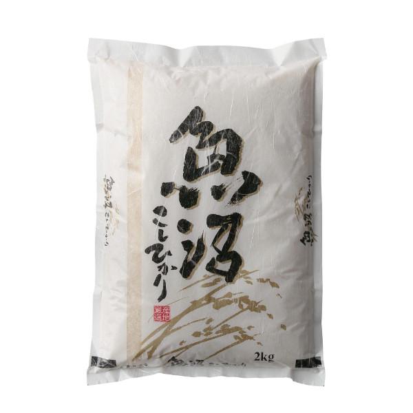 新潟・水沢生産組合 魚沼産こしひかり 沢田米 2kg