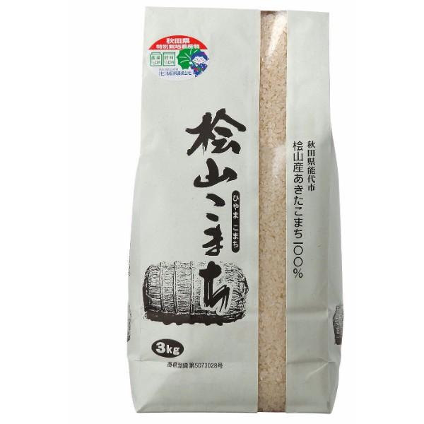 秋田・桧山ファーム 秋田県桧山産 特別栽培米桧山こまち 3kg