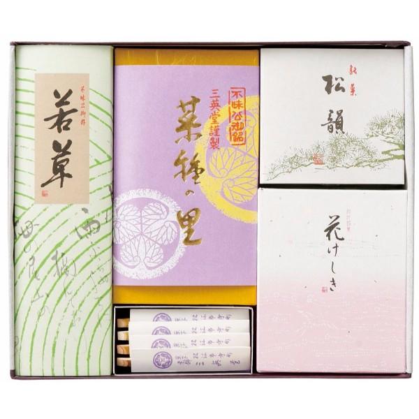 三英堂 松江銘菓集 4種