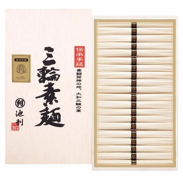 奈良・池利  手延三輪素麺