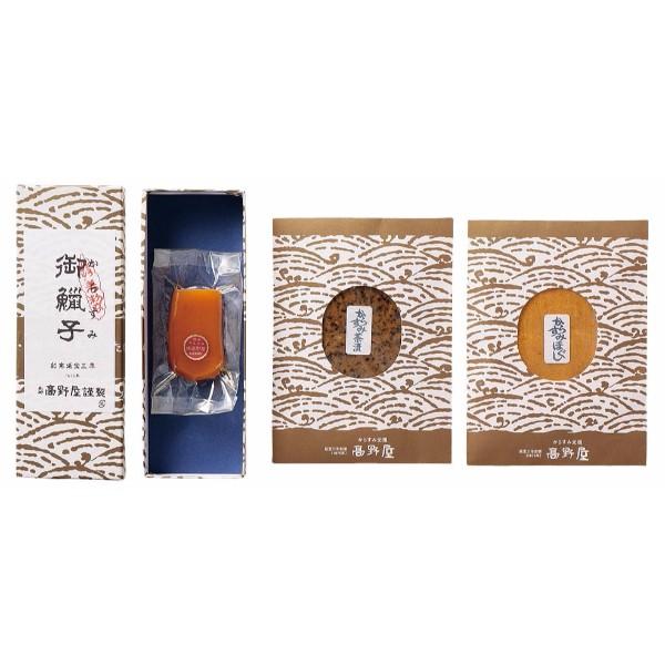 長崎・髙野屋 からすみ三昧セット(からすみ20g/からすみほぐし/からすみ茶漬け)