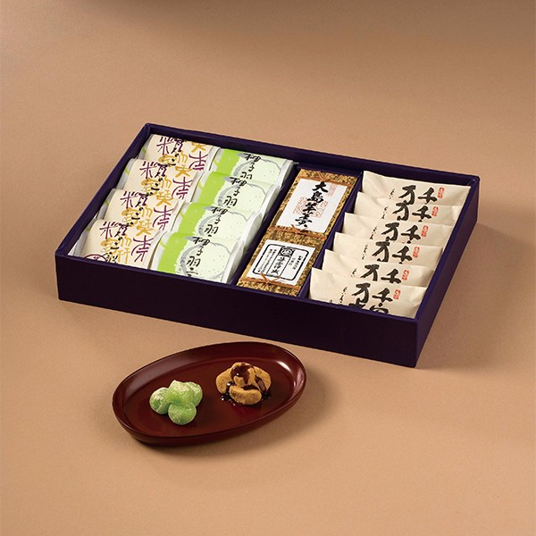 笹屋伊織 京菓子詰合せ 15個