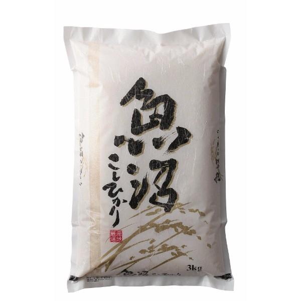 新潟・水沢生産組合 魚沼産こしひかり「沢田米」 3kg