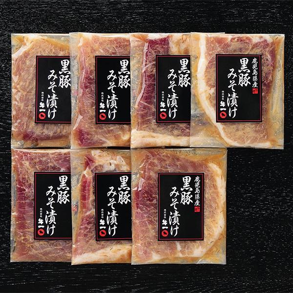 鹿児島県産黒豚 モモ味噌漬 (7パック)*