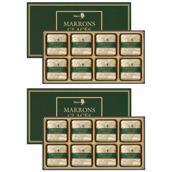 メリーチョコレート マロングラッセ 8個×2