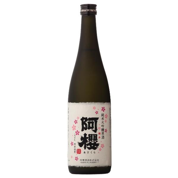 阿櫻酒造 阿櫻純米大吟醸原酒 720ml