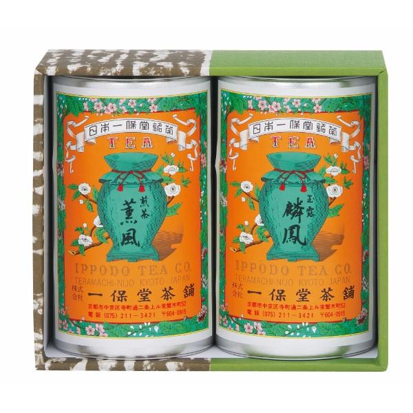 京都・一保堂茶舗 玉露・煎茶詰合せ(玉露麟鳳/煎茶薫風)