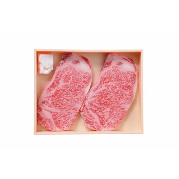 鹿児島県産黒毛和牛 ステーキ用 (サーロインステーキ180g×2)