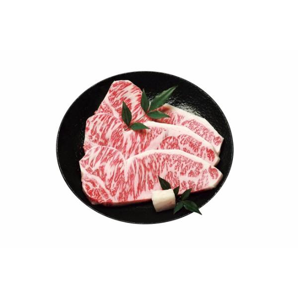 近江牛 サーロインステーキ用 (サーロインステーキ200g×3)*