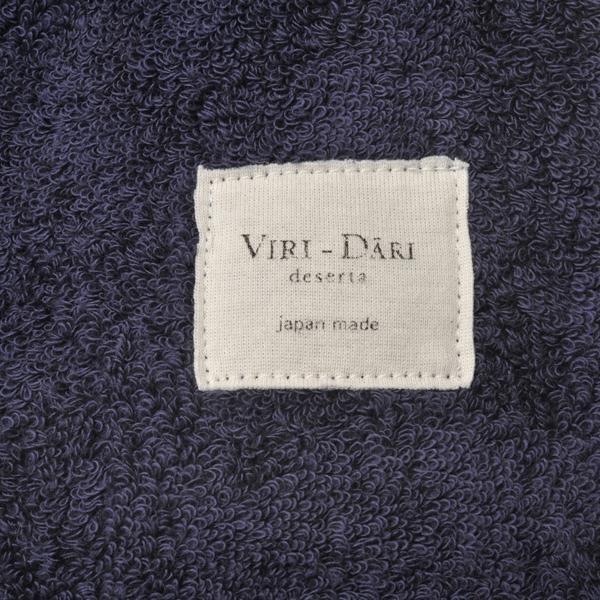 VIRI-DARI deserta ソリッドバスタオル(ネイビー)