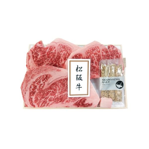 松阪牛 ロース肉ステーキ用 (ロース肉(3枚) 計620g)シーズニングソルト付き