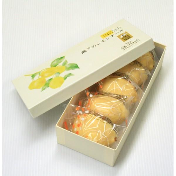 ラ・ファミーユ 瀬戸内レモンケーキ 5個入*