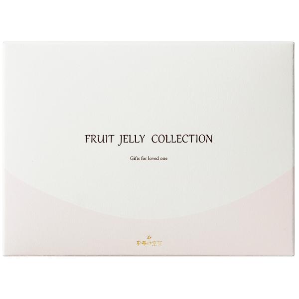 彩果の宝石 フルーツゼリーコレクション*