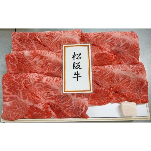 松阪牛 すき焼用 (肩肉600g)*