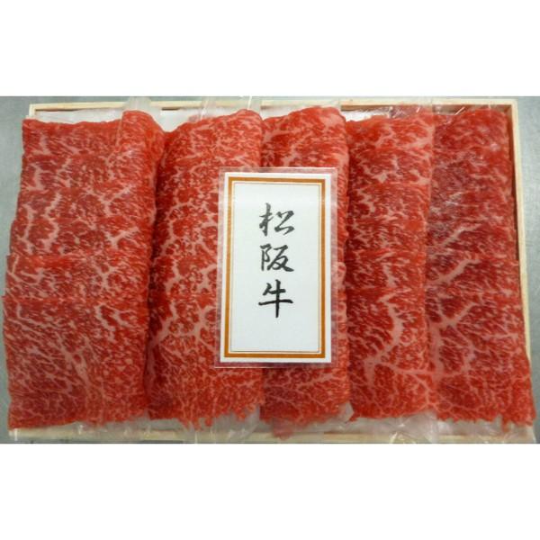 松阪牛 しゃぶしゃぶ用 (モモ肉570g)