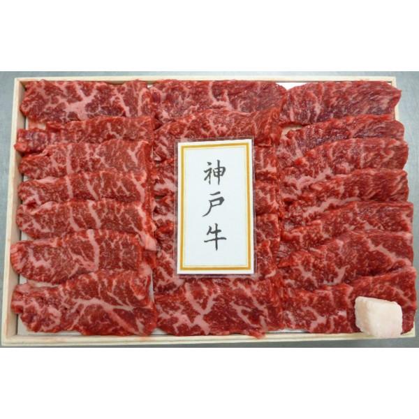 神戸牛 焼肉用 (モモ肉430g)