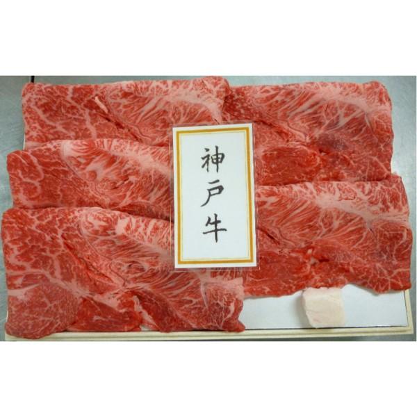 神戸牛 すき焼き用 (肩肉600g)