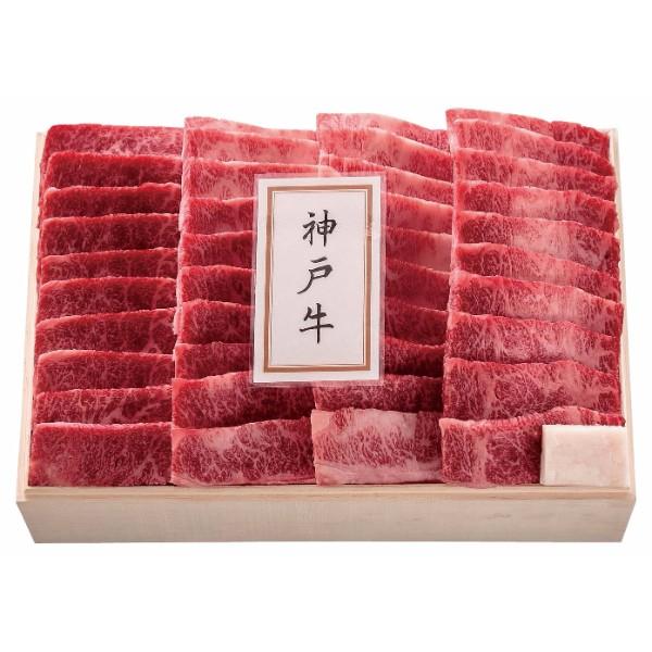 神戸牛 焼肉用 (バラ肉600g)