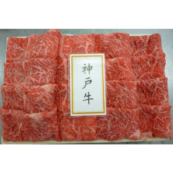 神戸牛 しゃぶしゃぶ用 (ロース肉530g)*