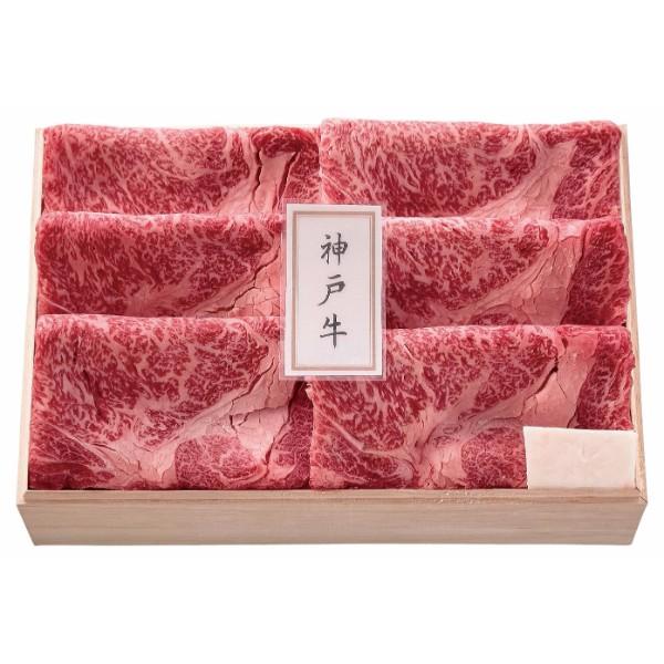 神戸牛 ロース肉すき焼用 (ロース肉650g)*