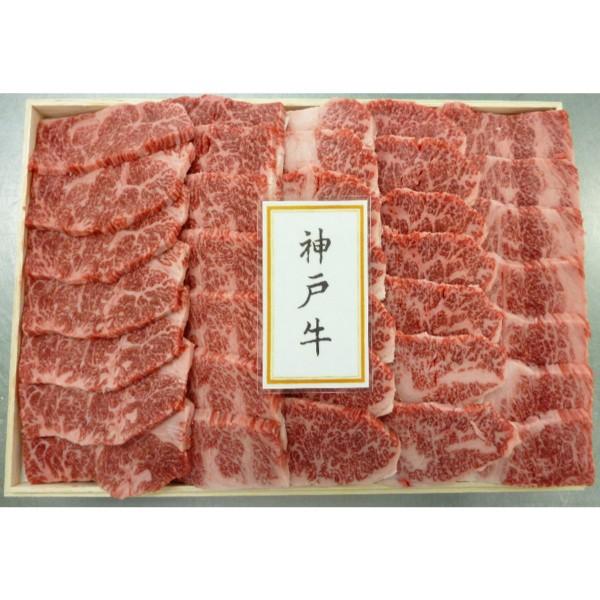 神戸牛 焼肉用 (バラ肉950g)