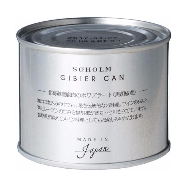 スーホルム エゾシカ肉の黒胡椒煮(ジビエ缶)*