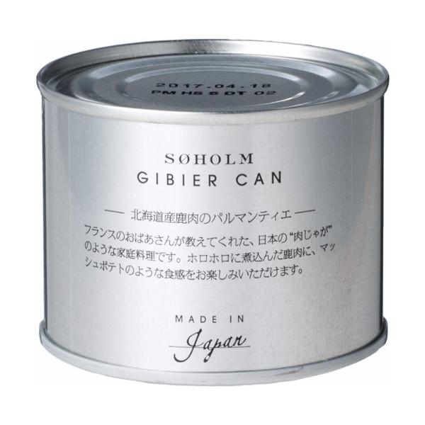スーホルム エゾシカ肉とジャガイモの重ね焼き(ジビエ缶)