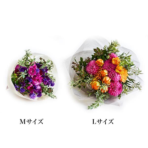 <antina fleur> カラフル ブーケM