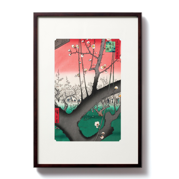 江戸木版画 歌川広重 名所江戸百景「亀戸梅屋敷」